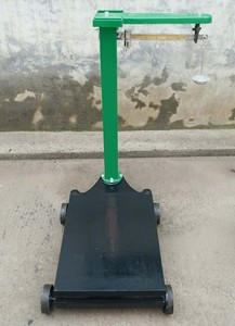 1000kg 80x60cm round pole mechanical platform scale