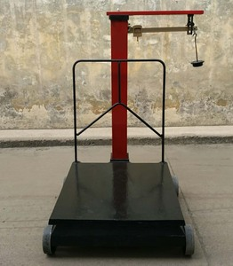 500kg mechanical beam scale